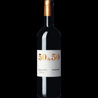 Rosso di Toscana 50x50 IGT Barrique 2015, Avignonesi